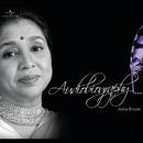 Audiobiography/Asha Bhosle
