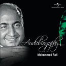 Audiobiography/Mohammed Rafi