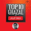 Top 10 Ghazal By Jagjit Singh/Jagjit Singh