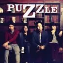 Puzzle/Puzzle