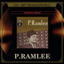 Pilihan Emas/Tan Sri P. Ramlee