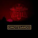 Omotesando/IAM