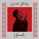 Umendo/Wanda Baloyi