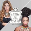 Ouranio Toxo (MAD VMA 2018) (feat. Idra Kayne)/Helena Paparizou