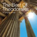 The Best Of Theodorakis (Remastered)/Mikis Theodorakis