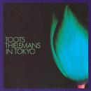 Toots Thielemans In Tokyo (Live)/Toots Thielemans