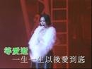 DELA ('95 Live)/Shirley Kwan