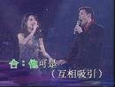 Yi Dui Ji Mo De Xin (PolyGram 25th Anniversary Live)/Jacky Cheung, Priscilla Chan