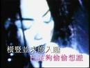 Cong Ming Ri Kai Shi (1994 Live)/Faye Wong
