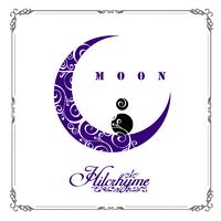 Moon - Remake Best 2 -