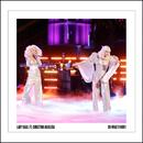 Do What U Want (feat. Christina Aguilera)/Lady Gaga