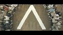 Sun Is Shining/Axwell Λ Ingrosso