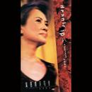 Ye De Xian Yan Chang Hui 2002 (Live)/Deanie Ip