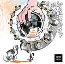 The Private Press/DJ Shadow