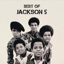 Best Of/Michael Jackson, Jackson 5