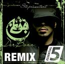 Der Bozz [Remix] (Essential 5)/Azad