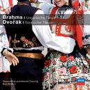 Brahms Ungarische Tänze, Dvorak Slawische Tänze (Classical Choice)/Gewandhausorchester Leipzig, Kurt Masur
