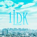 1LDK/青山テルマ