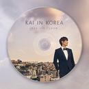 Kai In Korea/Kai
