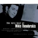 The Very Best Of Mikis Theodorakis/Mikis Theodorakis