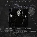 40 Hronia - Proti Epilogi  - Ihografisis 1960-  2000/Mikis Theodorakis