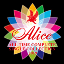 ALL TIME COMPLETE SINGLE COLLECTION 2019/アリス
