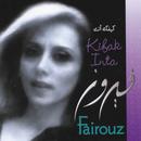 Kifak Inta/Fairuz