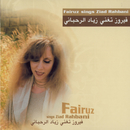 Sings Ziad Rahbani/Fairuz
