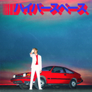 Hyperspace/Beck