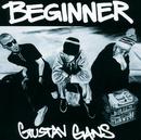 Gustav Gans/Beginner