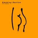 Smoking Section (Jlin Remix)/St. Vincent