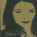 Essential/Tracy Huang