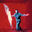 Us (Remastered)/Peter Gabriel