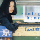 Coming Home (Remastered 2019)/Faye Wong