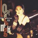 Ye Mi Gong (Remastered 2019)/Shirley Kwan