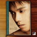 Xiao Wang Shu (Remastered 2019)/Hins Cheung