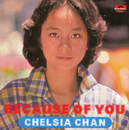 Back To Black Series - Because of you/Chelsia Chan