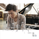 Wu Sheng Qu/Xiao-qiu Xue