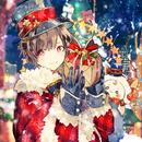クリスマス・ストーリー/天月-あまつき-