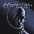 Decrowning/Amoral