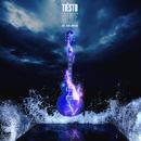 BLUE (feat. Stevie Appleton)/Tiësto