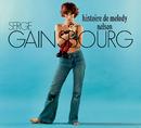 Histoire De Melody Nelson - 40ème Anniversaire/Serge Gainsbourg