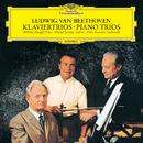Beethoven: Piano Trios/Wilhelm Kempff, Henryk Szeryng, Pierre Fournier