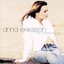 Kun katsoit minuun/Anna Eriksson