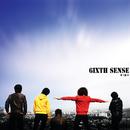 + - x / (6ixth Sense)/6ixth Sense