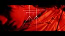 棘 (Lyric Video)/山本彩