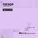 Mirage (Don't Stop) (Benji B. Dub)/Jessie Ware