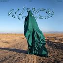 Givenchy Bag (Remix)/Ronnie Flex
