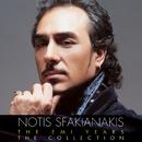 The EMI Years/Notis Sfakianakis
