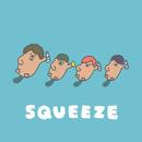 SQUEEZE/ポルカドットスティングレイ